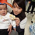 2010-03-27台中郭元益抓周