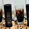 NaturalWay冰萃咖啡