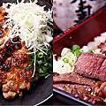味道樂丼飯2