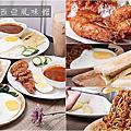 mai馬來西亞風味館