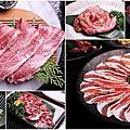 㕩肉舖 Pankoko × 燒肉專門店