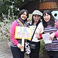 2013/12/21 綠盈牧場一日遊