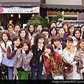 高職同學會2006.2.1