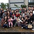 2008.2.9高職同學會
