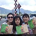 2008-10-18墾丁遊Third Day