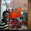 2009.12.30~2010.1.3峇里島跨年遊(第一天)