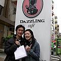 2010.11.26DaZZLING cafe慶祝交往7週年