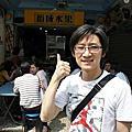 2011.04.09~10台南2日遊