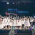 2016邱惠民老師與學生演奏會