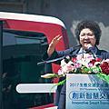 2017生態交通盛典-無人車記者會