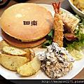 [台中]田樂漢堡