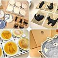 購物-禾購-貓系列