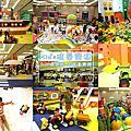 Kid's建築樂園-共築同樂館-台南新光三越中山店