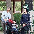 20160131[壽山動物園]