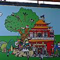 台南棒球場彩繪牆