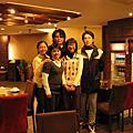 2006 台大同學會