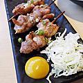 食-伊太郎拉麵