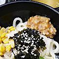 食-樂禾田
