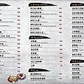 韓 Co.韓式燒肉小酒館