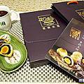 豐饌魚翅蛋黃酥禮盒