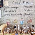 泰國清邁 Cafe Baan Piemsuk