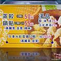 2016.10食記