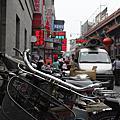 北京時尚六日遊