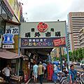 東京 - 築地市場、靖國神社