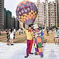 高雄美術世界熱汽球活動小丑折汽球+奇幻泡泡秀