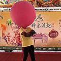 嘉義人入大氣球表演@大士爺記者會