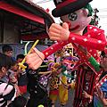 岡山媽祖文化節大型充氣小丑遊行