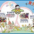 台南小丑魔術氣球表演@南紡夢時代