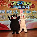 高雄尾牙春酒俄羅斯舞蹈+魔術泡泡表演+特技表演立方體+兔兔人偶迎賓