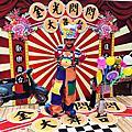 台南南紡夢時代小丑魔術氣球表演