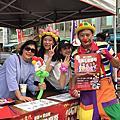 高雄郡都x愛山林歌廳秀小丑氣球表演