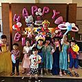 台南生日派對小丑表演小丑魔術氣球表演