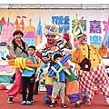 高雄文化中心聯邦銀行家庭日超大充氣小丑迎賓表演+三人小丑氣球秀+可愛充氣胖小丑