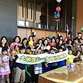 大榮國小同學會-魔術氣球表演-派對遊戲-派對佈置