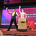 🎤高雄秉耿尾牙春酒主持人🎈氣球佈置🎩川劇變臉🎩魔術表演🎩大型魔術🎩小丑表演💒 高雄晶綺盛宴博愛館