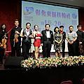 彰化東區扶輪社社長交接典禮主持人+魔術表演#彰化大中華國際美食館