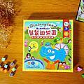 親子天下進階書+幫幫遊樂園桌遊
