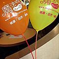 2014小主廚研習營-內湖店