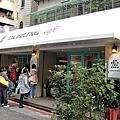 第一天的幸福~Dazzling Cafe