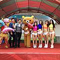 嘉義南區國稅局宣導活動主持人-魔術表演-川劇變臉-人入大氣球表演