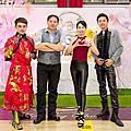 高雄電腦公會春酒主持+大型魔術表演+川劇變臉猴王變臉