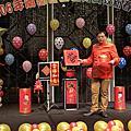 0215經濟部加工出口區南部各園區新春聯誼會晚會主持+魔術表演+中國戲法