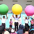 勞動部勞動力發展署雲嘉南分署-趣味競賽活動
