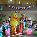 台南生日派對魔術小丑氣球表演+黃色小鴨人偶