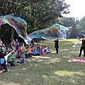 高雄都會公園任務性定向活動+魔術表演+泡泡表演+泡泡體驗
