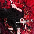 Magic.s 台北藝術照変身写真樣本